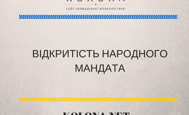 Декларація депутата Луцької міської ради Олександра Пиза за 2014 рік
