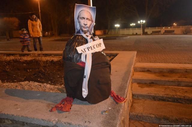 """На Волині активісти """"спалили"""" Путіна"""