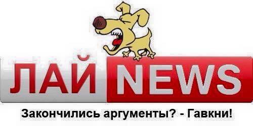 """Російський журналіст з LifeNews """"загавкав"""" у Палаці Незалежності в Мінську (Відео)"""