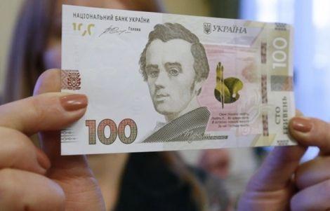 В Україні запроваджують нові 100 гривень