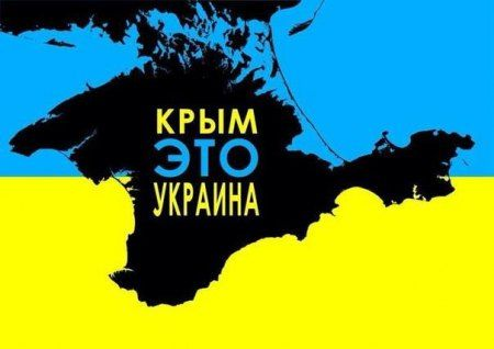 Правда о Крыме из уст российского эксперта (ВИДЕО)