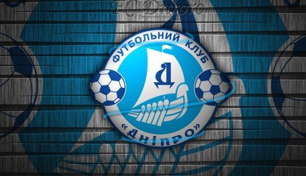 """Cьогодні ФК """"Дніпро"""" зіграє у півфінальному матчі Ліги Європи"""
