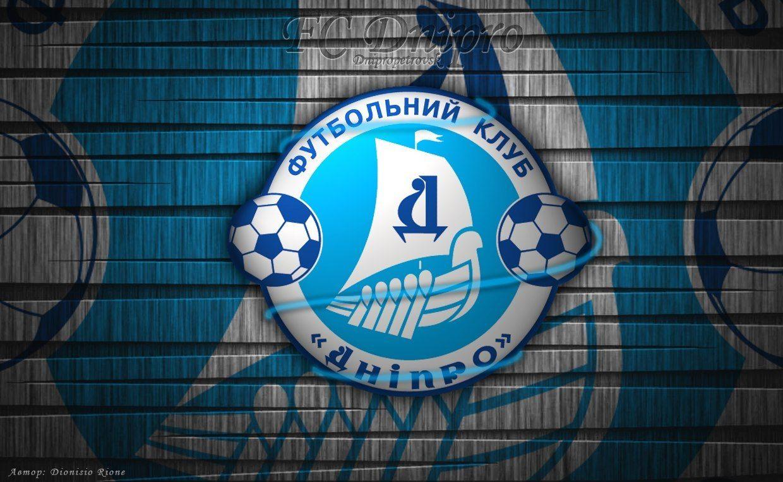 """""""Дніпро"""" пропускає два м'ячи після забитого (ВІДЕО)"""