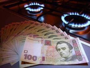 Львів'яни шоковані новими цінами на газ