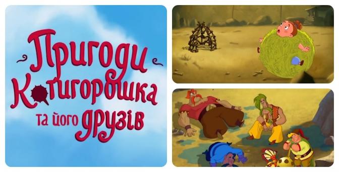 Український Котигорошко підірвав інтернет аудиторію (ВІДЕО)
