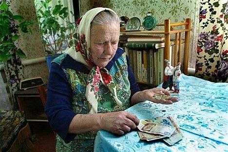 На Тернопільщині обкрадають пенсіонерок