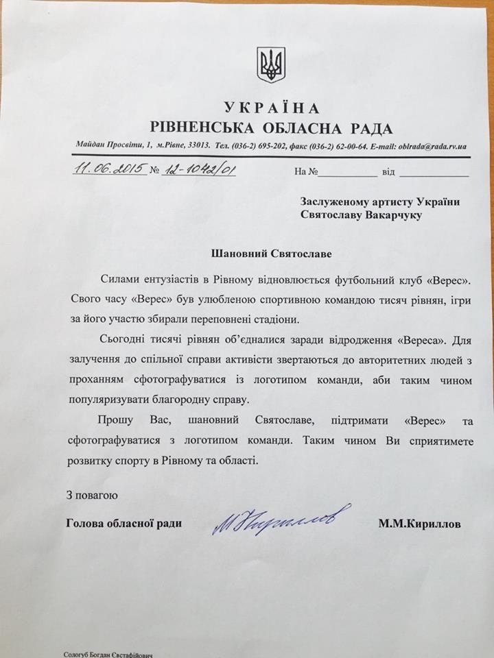 Михайло Кирилов