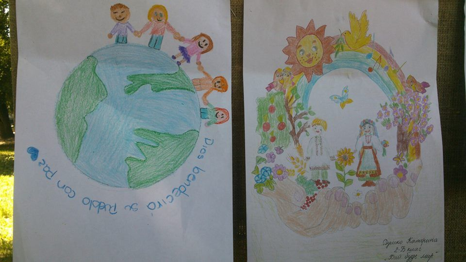 Діти світу - за мир
