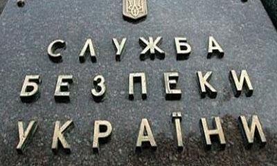 президент звільнив начальника СБУ