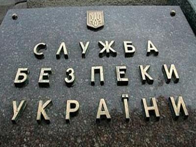 Президент звільнив начальника СБУ у Рівненській області