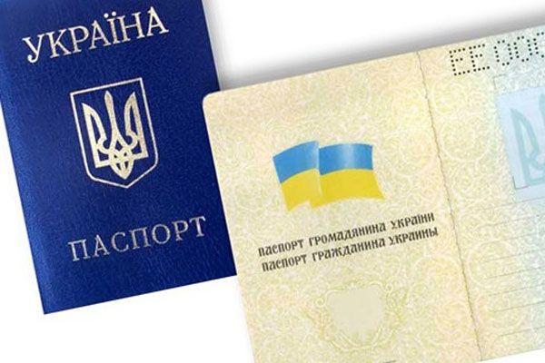 Во Львове выдали паспорт, заполненный на украинском языке