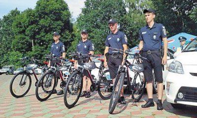 Поліція Закарпаття