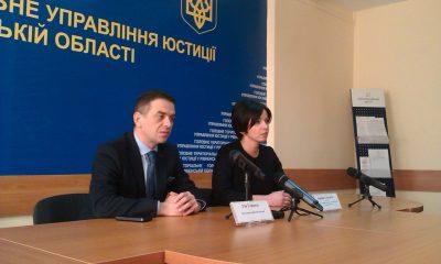 заступник міністра юстиції Гія Гецадзе