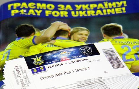 Збірна України зіграє матч за вихід до ЄВРО-2016 на Львівському стадіоні