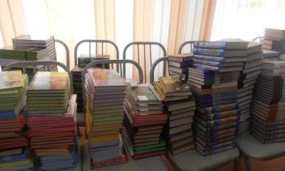 Подарують книги