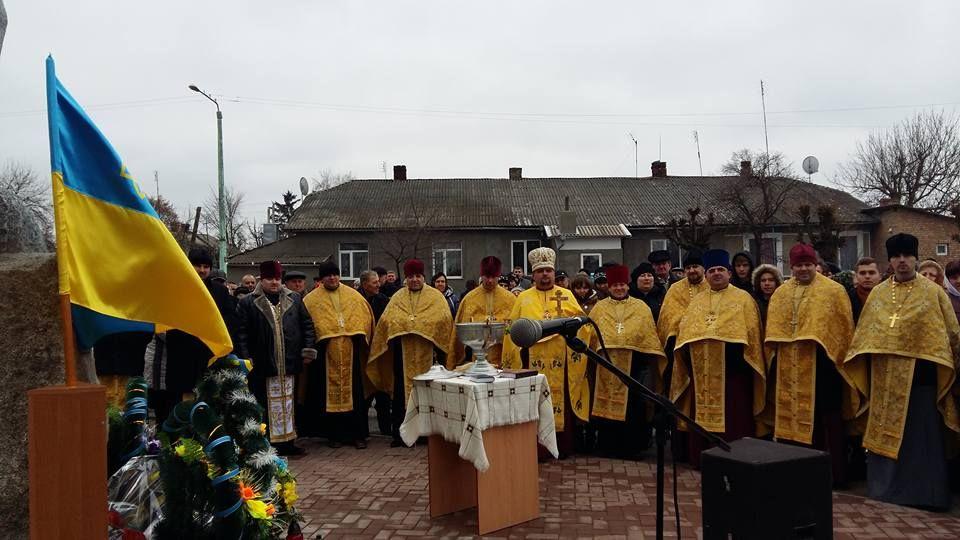 У селі на Рівненщині встановили пам'ятник борцям за незалежність