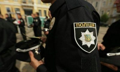 Міліція офіційно стала поліцією
