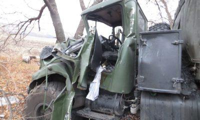 Військові потрапили у аварію