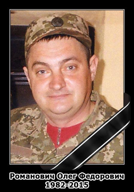 У зоні АТО знову загинув військовий з Рівненщини