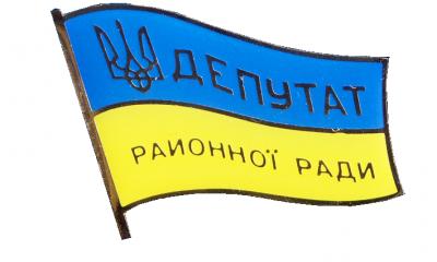 Школа депутата місцевої ради