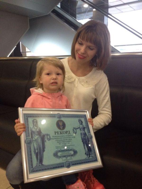 Дитина з Рівненщини встановила рекорд України