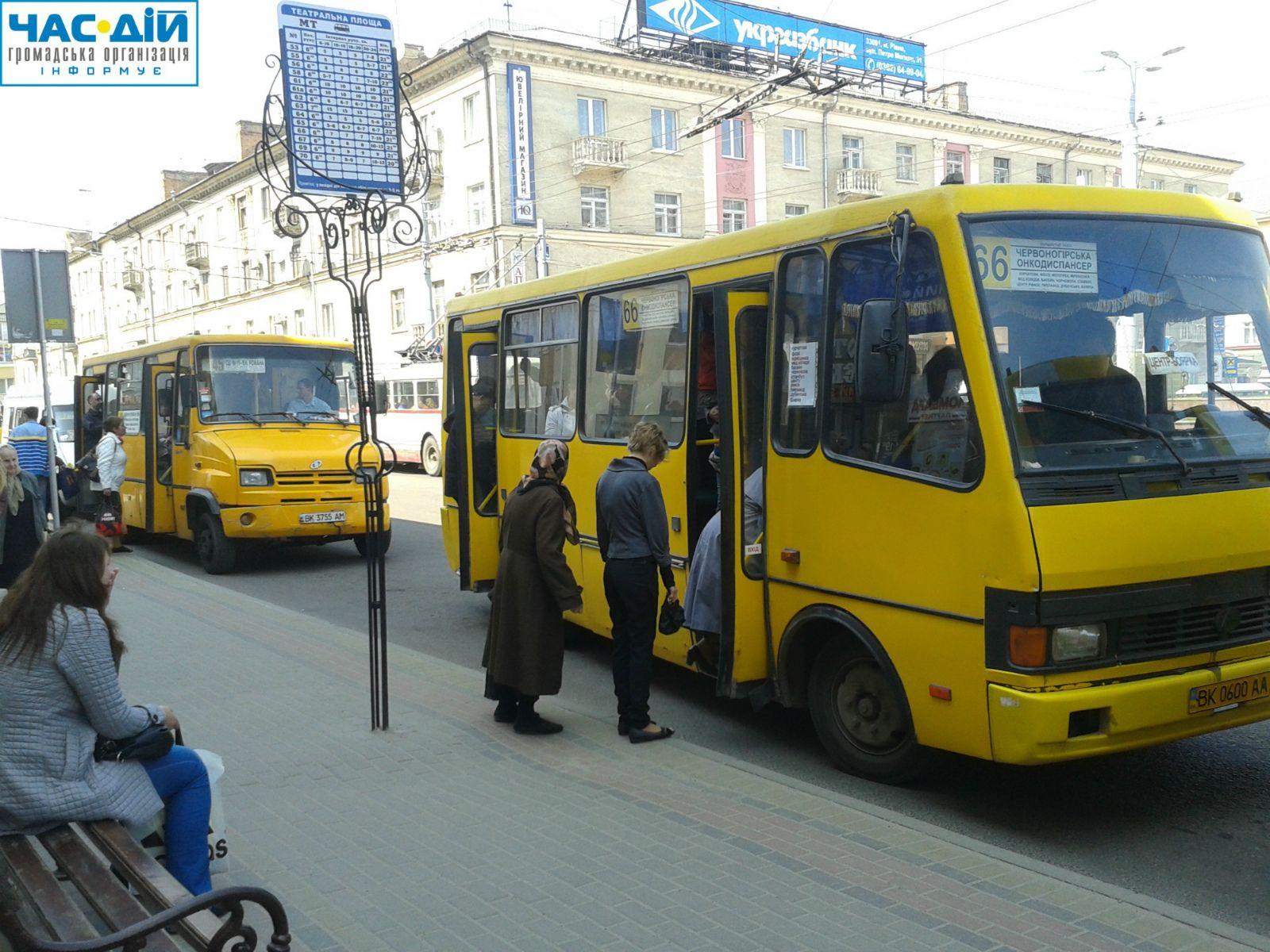 У рівненських тролейбусах встановлять GPS-навігатори
