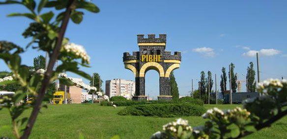 Рівне визнали найбільш україномовним містом