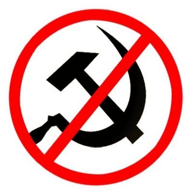На Рівненщині триває декомунізація