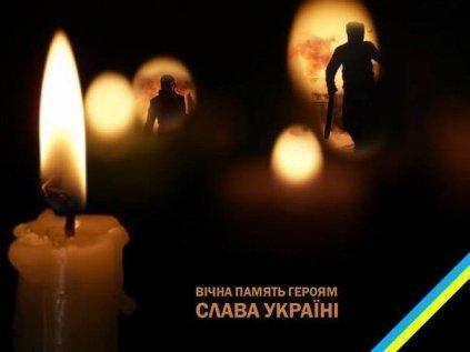 На Рівненщині відкриють пам'ятну дошку Герою АТО