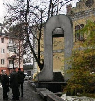 У Рівному вшанують учасників ліквідації чорнобильської катастрофи