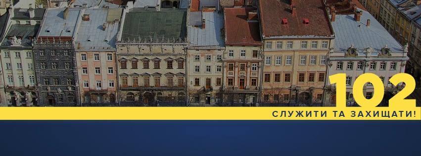 У Львові поліція затримала п'яного офіцера