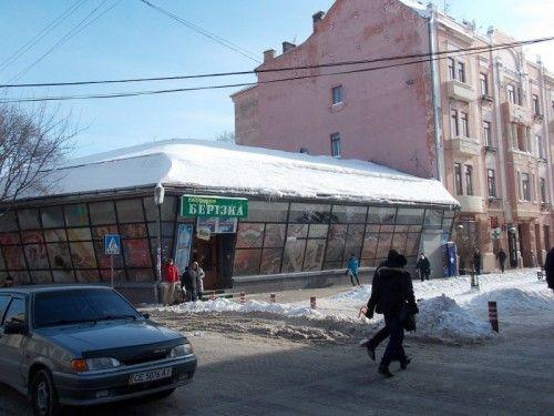 В Чернівцях на місці Берізки збудують житловий будинок