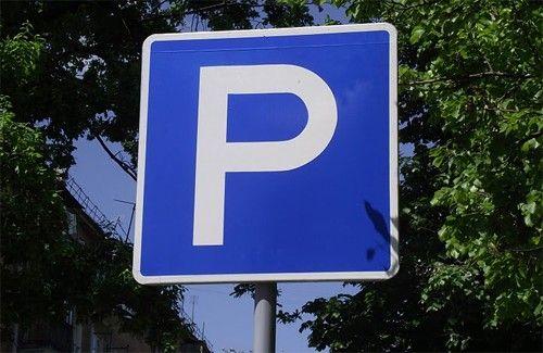 АМКУ дослідить ринок паркування в Івано-Франківську