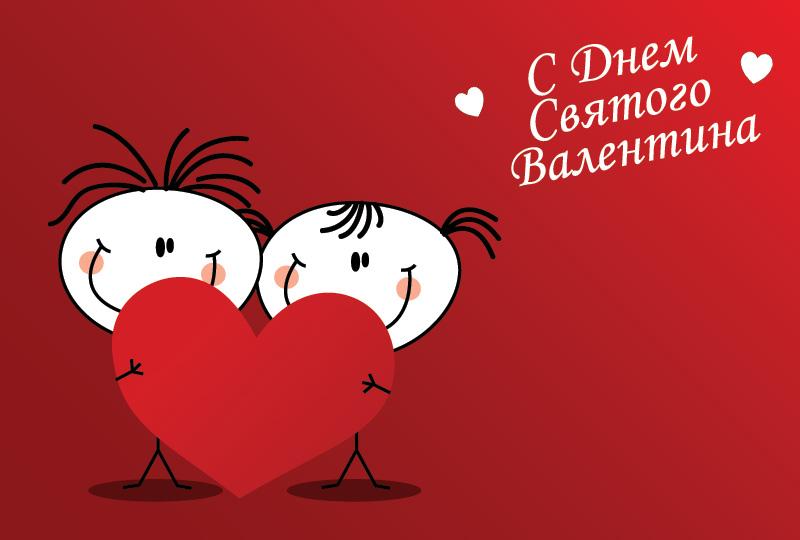 Оригінальний подарунок та сюрприз для коханих в День Валентина
