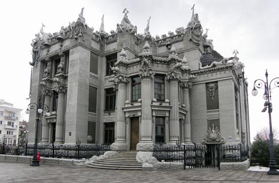 Будинок з химерами, Київ