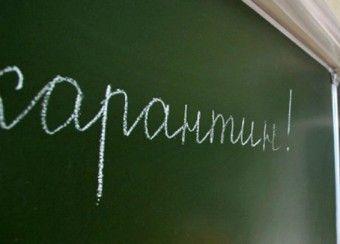 Карантин на Закарпатті продовжують, але не в Ужгороді