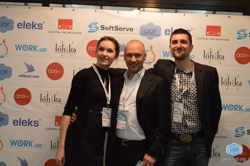 Lviv Outsourcing Forum
