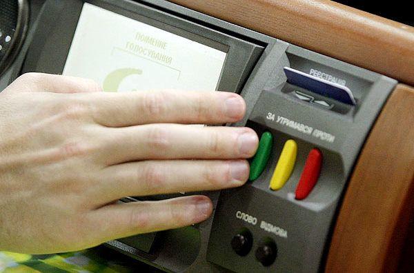 Електронне поіменне голосування запровадять в облраді Прикарпаття
