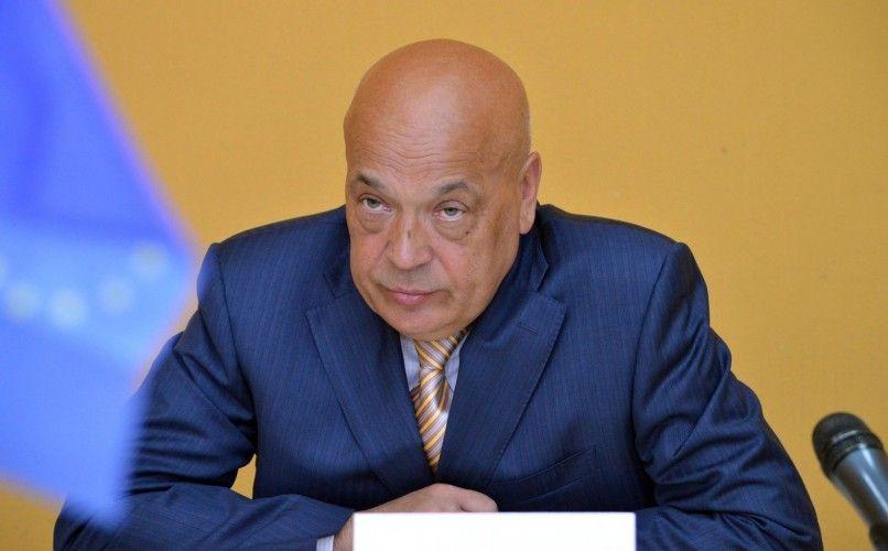 Геннадій Москаль вилаявся на пенсіонерів (ВІДЕО – цензура)