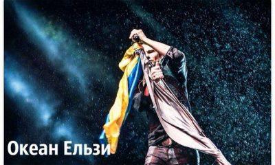 У Львові заборонили виступати артистам, що підтримують Росію