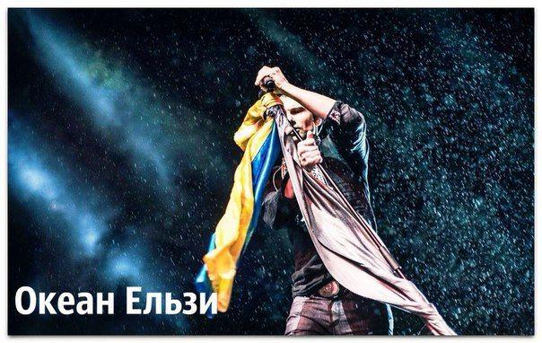 У Львові заборонили виступати артистам, які підтримують Росію