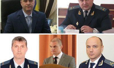 Скільки заробили прокурори Рівненської обласної прокуратури