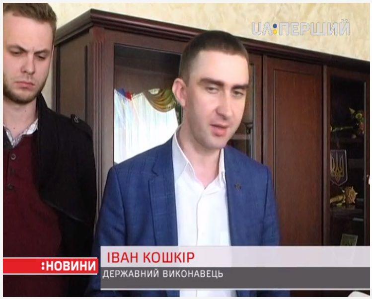 Перший національний назвав Ковальчука державним виконавцем, Корнійчука - юристом облради. А колишній нардеп Юрій Благодир просто змінив обличчя і партію.
