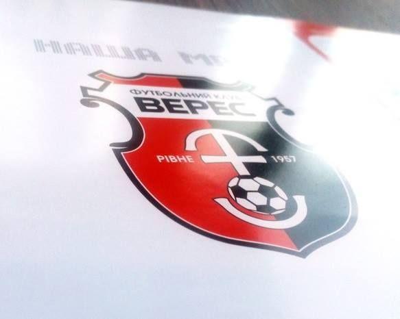 Слідом за НК Верес у Рівному за 1,5 млн відновлюють стадіон Авангард
