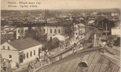 Рівняни визначають місцезнаходження Палацу Любомирських