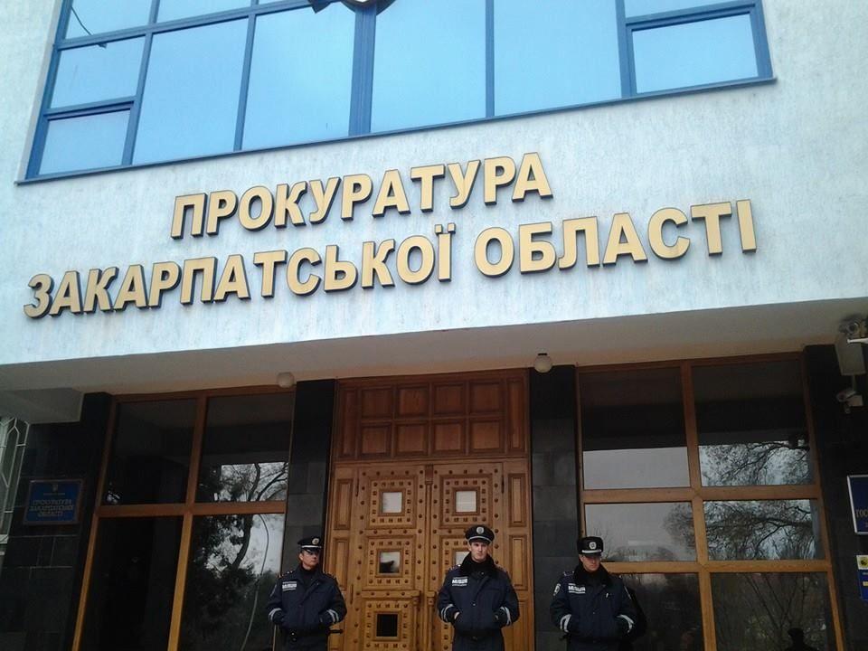 Декларації обласних прокурорів Закарпатської області: (Інфографіка)