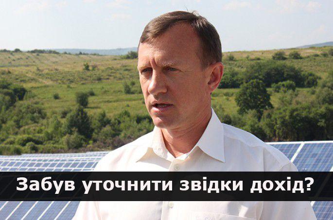 Доходи мера Ужгорода: чиновник «помилився» на два мільйони?