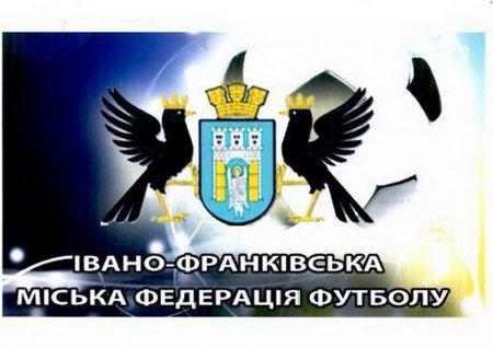 Чемпіонат в Івано-Франківську стартував