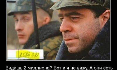 два мільйони мера Ужгорода