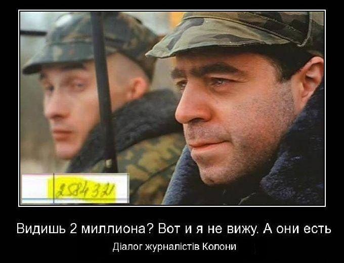 """Cтало відомо, хто """"вкрав"""" два мільйони мера Ужгорода"""